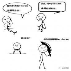 运维春节指南-装逼手册